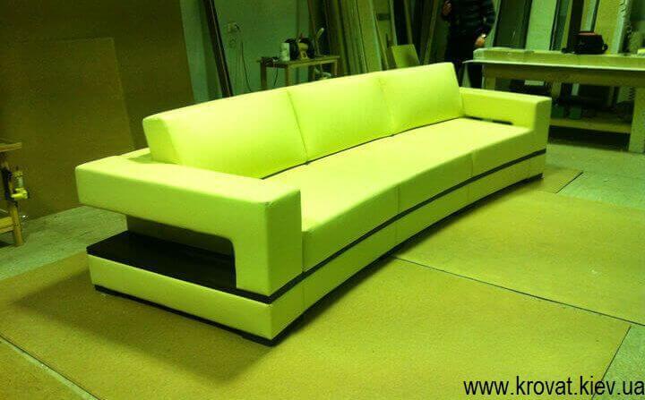 полукруглый диван из кожи