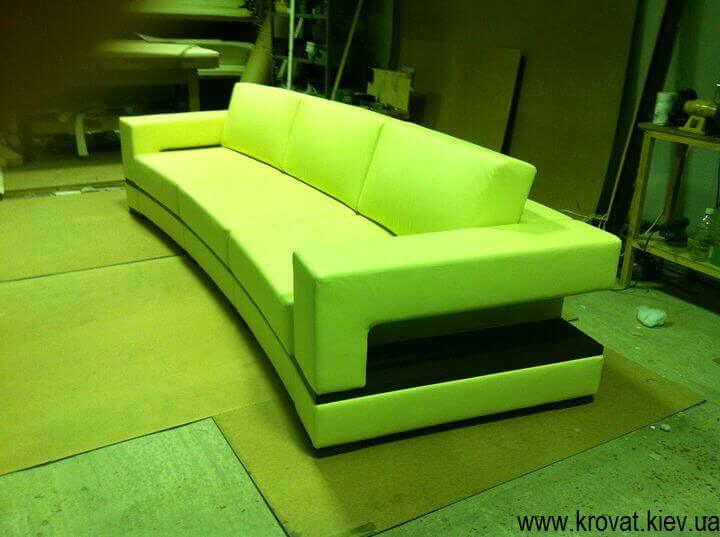 диван с небольшим радиусом