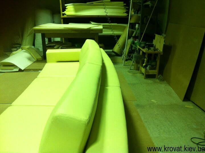 диван с радиусом в Киеве