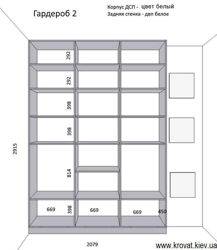 гардеробна кімната з розмірами