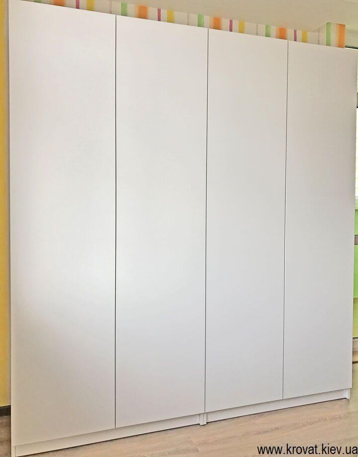 четырехдверный шкаф в детскую из дсп на заказ