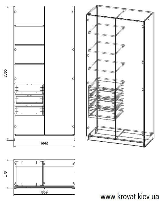 чертеж распашного шкафа в детскую из дсп на заказ