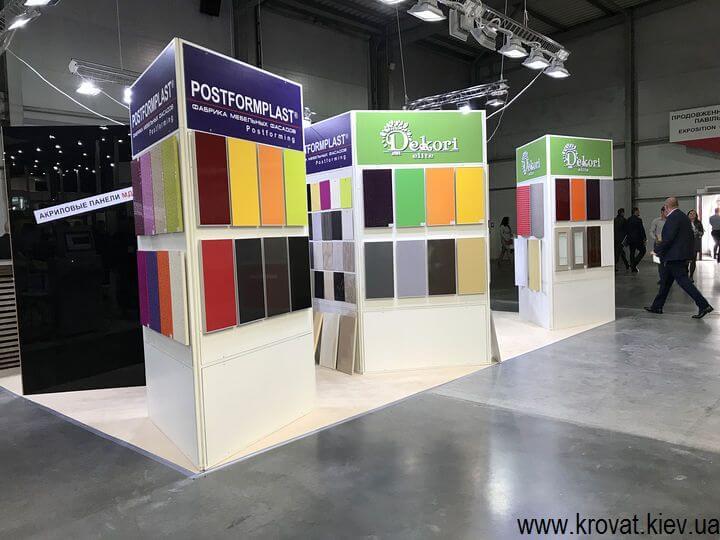 выставка мебели киев сентябрь 2017