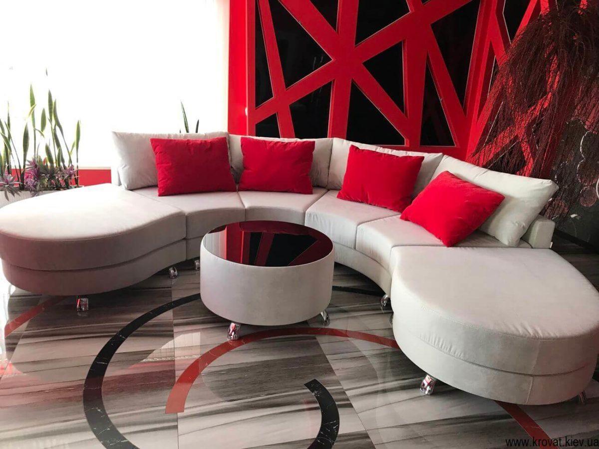 диван полукругом в интерьере гостиной на заказ