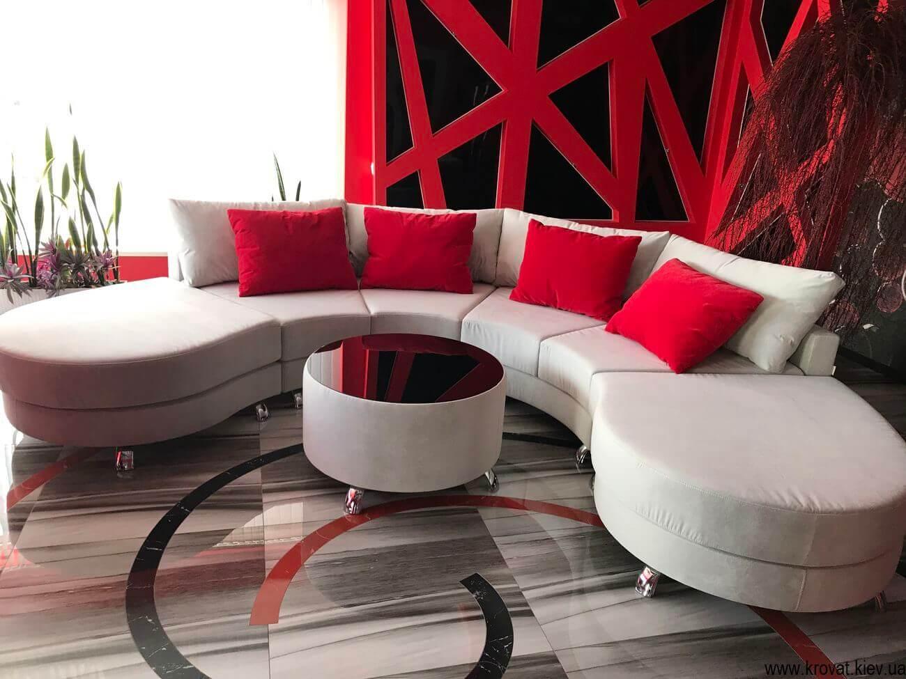 элитный радиусный диван на заказ