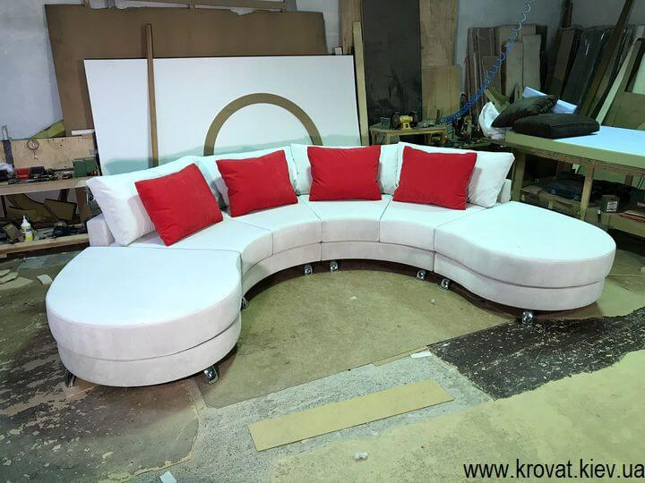 изготовление полукруглых диванов на заказ