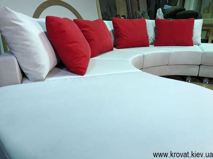 диван радиусной формы на заказ