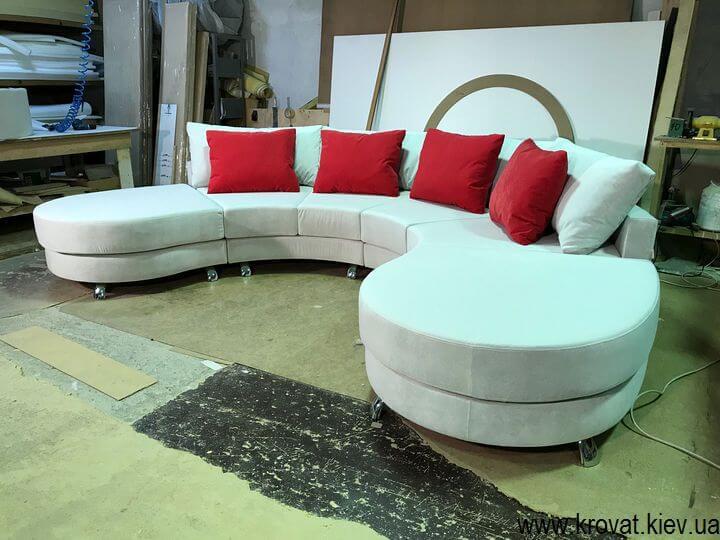 изготовление диванов полукругом на заказ