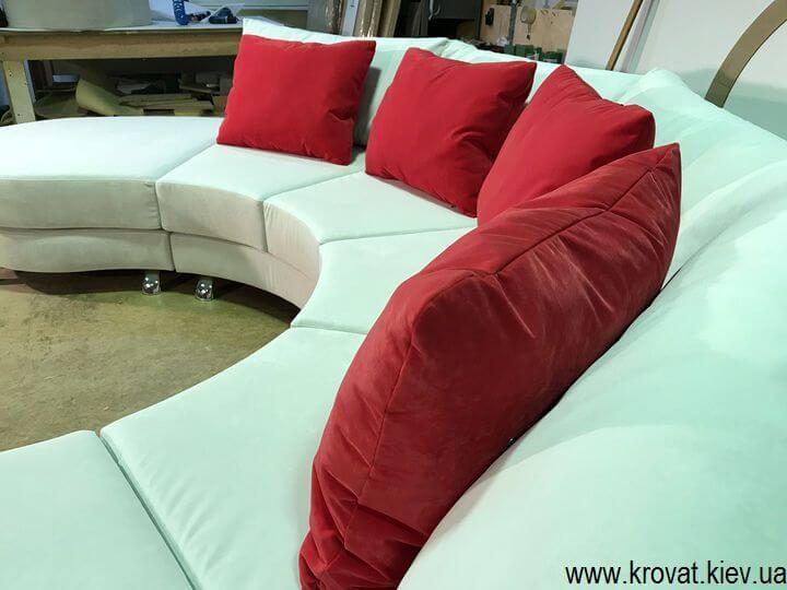 диван полукруглой формы на заказ
