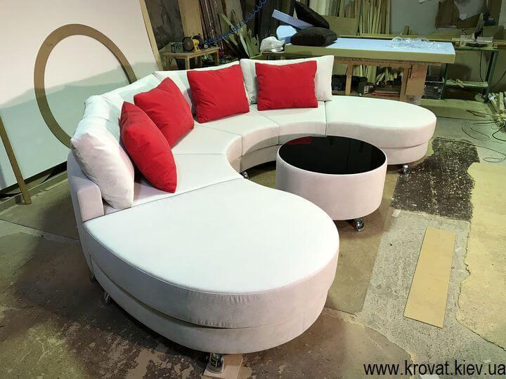 диван полукругом с подушками на заказ