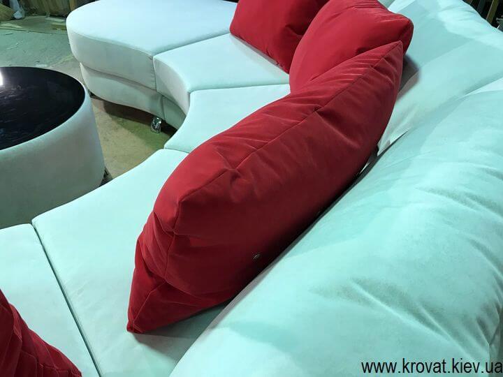 виробництво диванів півколом на замовлення