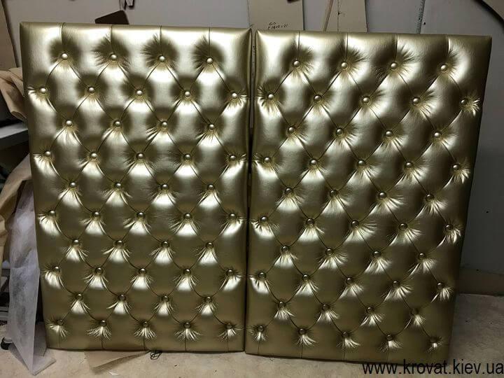 Мягкие стеновые панели из золотистого кожзама
