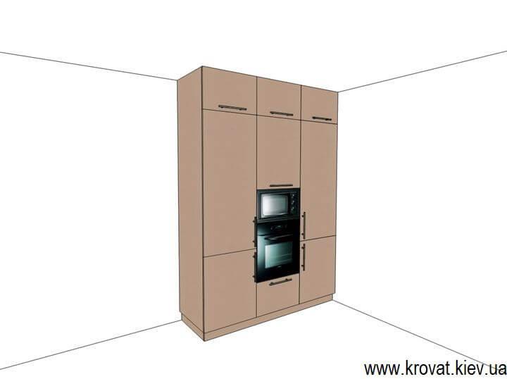 проект пенала на кухню