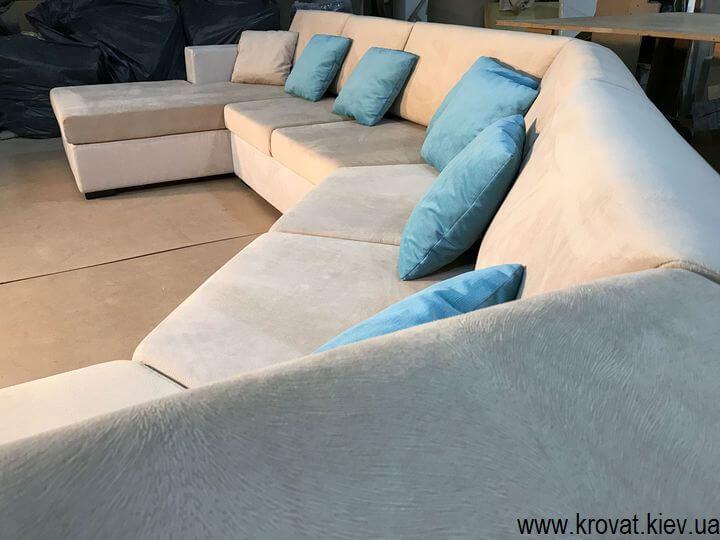 виготовлення диванів на замовлення
