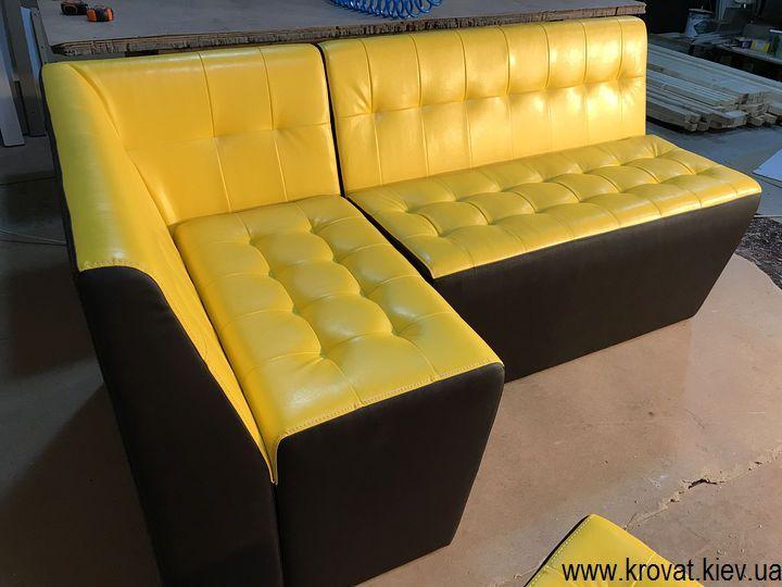 дивани для кафе на замовлення