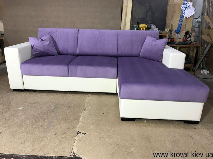 кутові розкладні дивани на замовлення