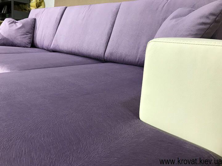 раскладной диван для гостиной на заказ
