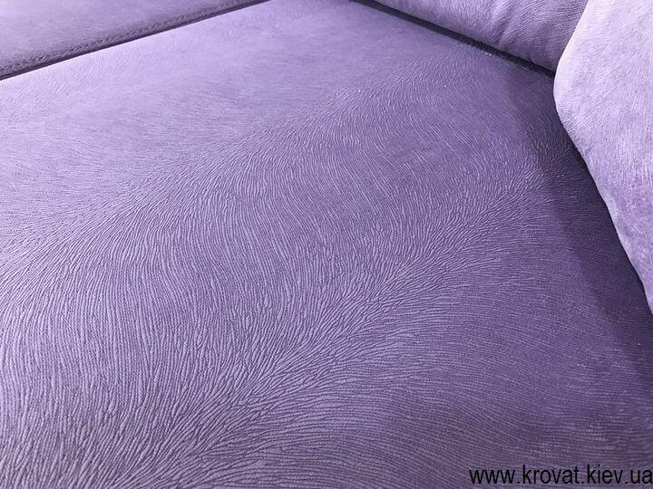 кутовий диван в тканині на замовлення