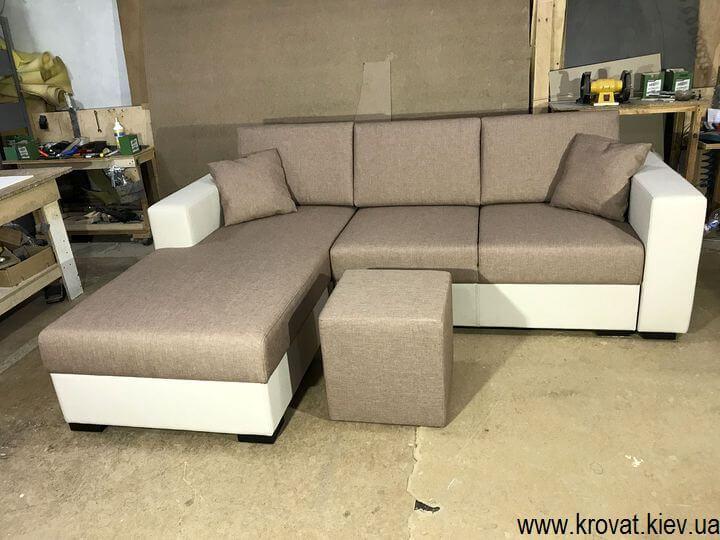 кутовий диван з пуфом на замовлення