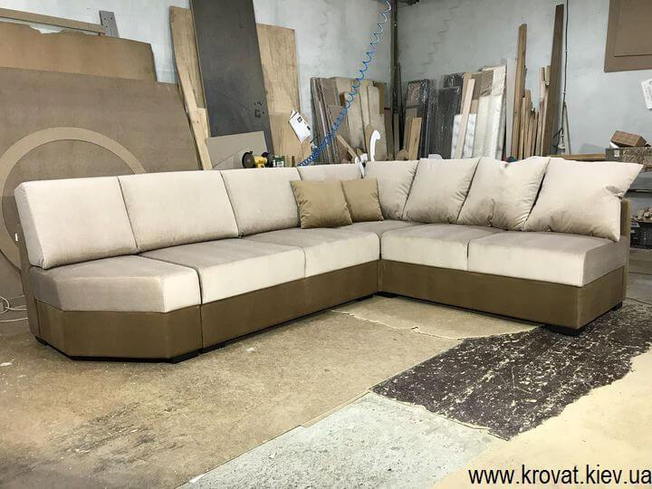 угловой диван со срезом