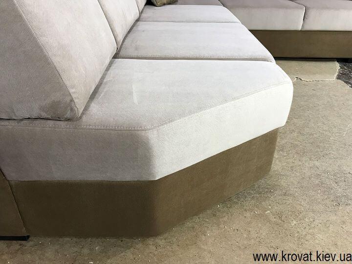 диван со срезом сидения на заказ