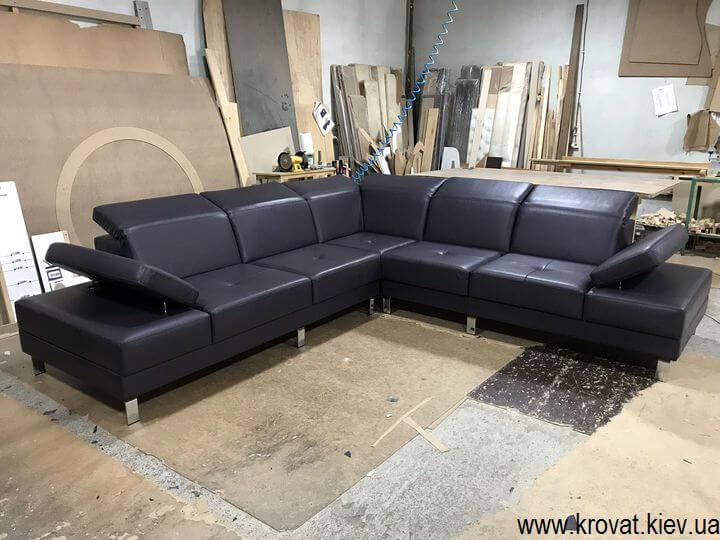 виробництво шкіряних диванів на замовлення