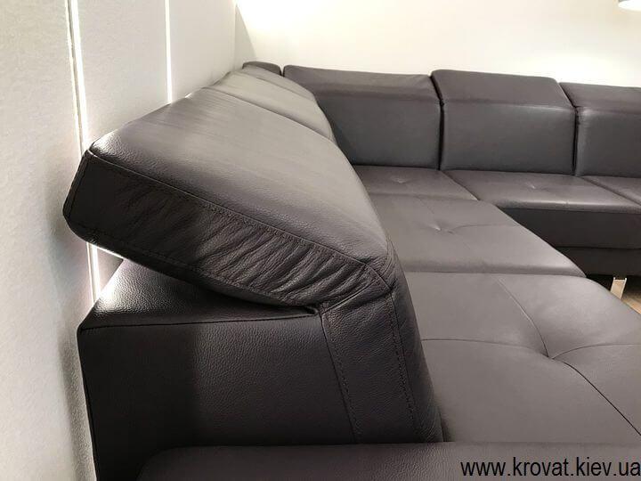 диван с подголовниками на заказ