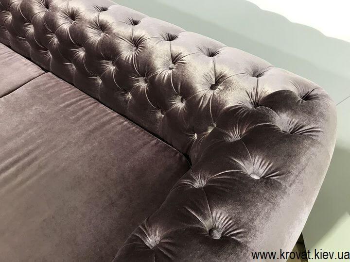 изготовление диванов Честер из ткани на заказ