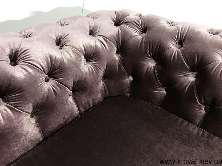 диван Честер в тканинній оббивці на замовлення