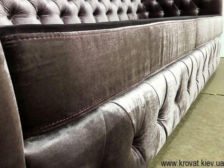 диван в классическом стиле на заказ