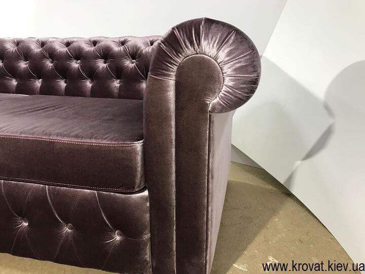 двухместный диван в стиле классика на заказ