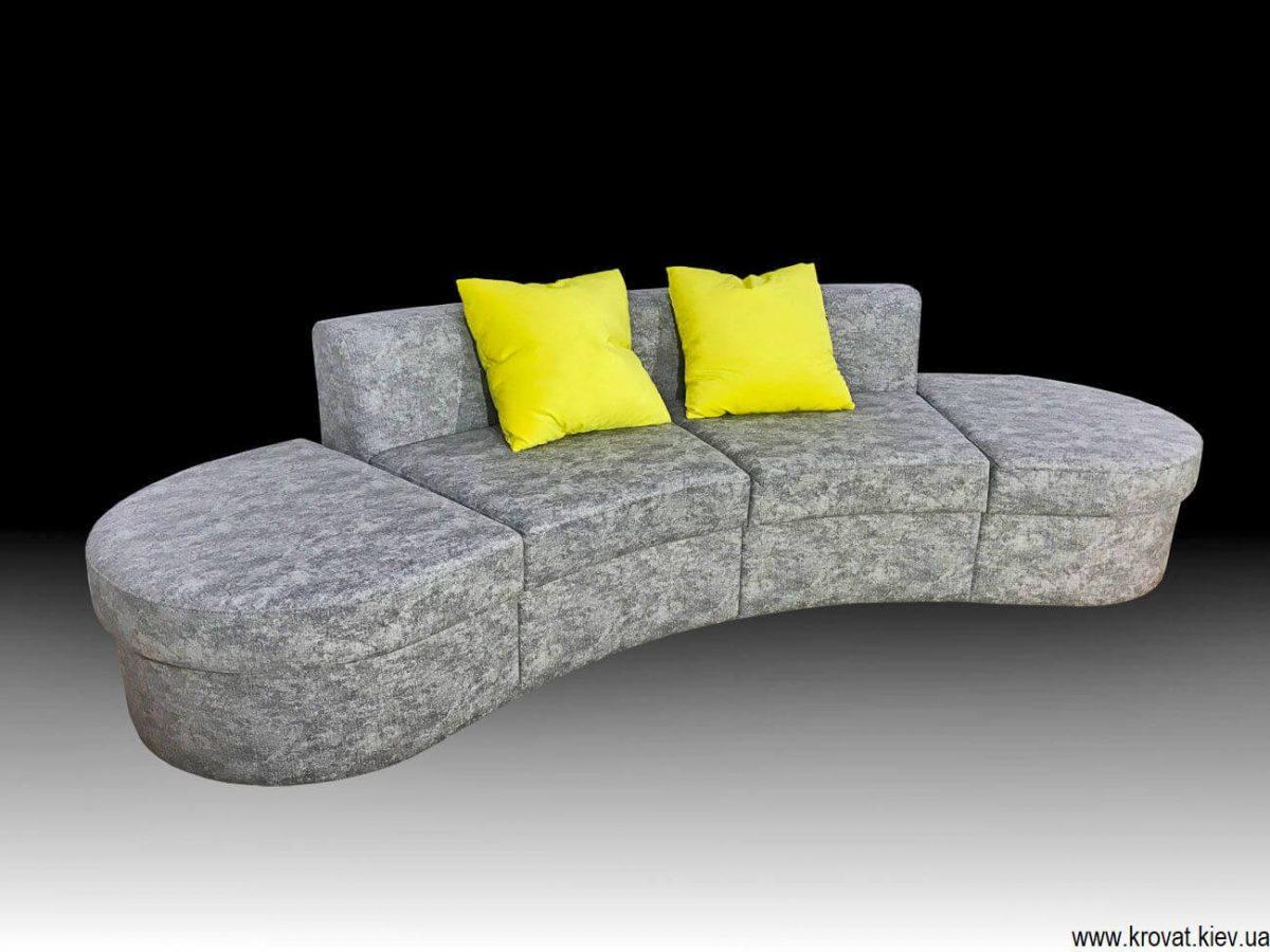 напівкруглий диван вітальню на замовлення