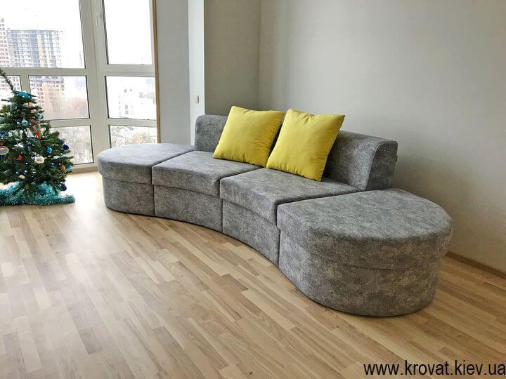 полукруглый диван в гостиную на заказ