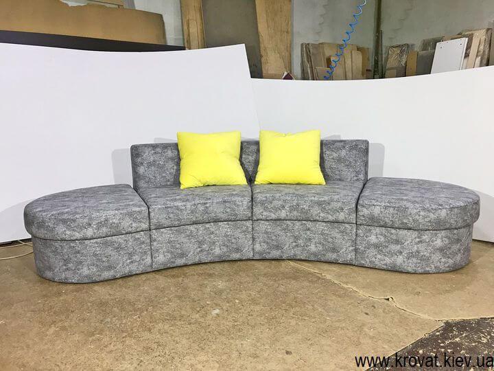 виробництво напівкруглих диванів на замовлення