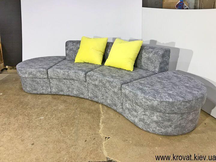 радиусный диван для гостиной на заказ