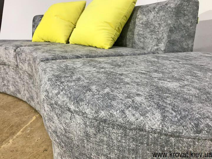 овальный диван для гостиной на заказ