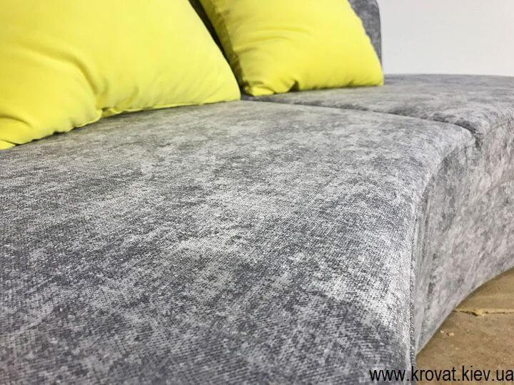стильний напівкруглий диван в вітальню на замовлення