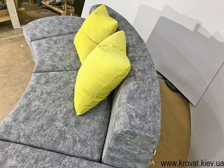 мягкий полукруглый диван в гостиную на заказ