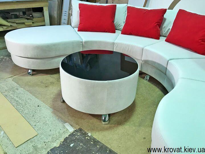 пуф журнальный столик к дивану на заказ