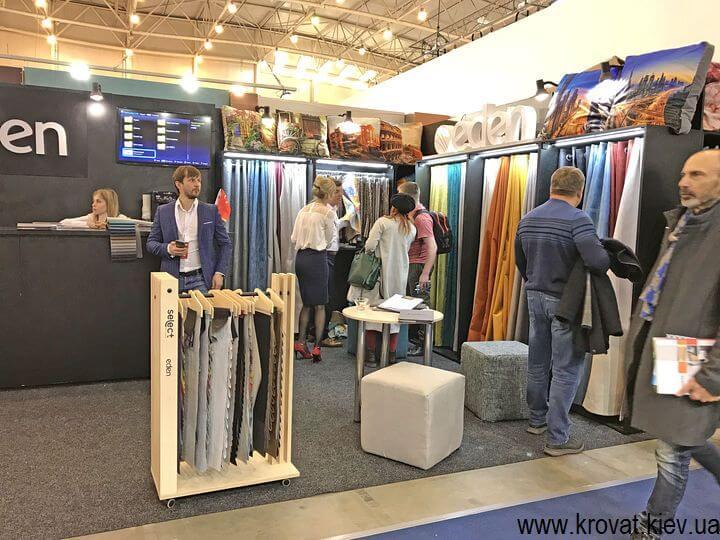 мебельные ткани на выставке мебели в киеве