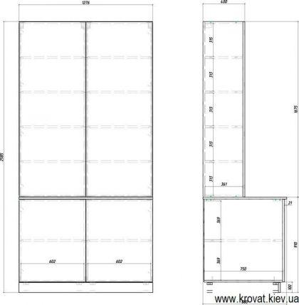 Креслення нестандартної шафи для балкону з розмірами