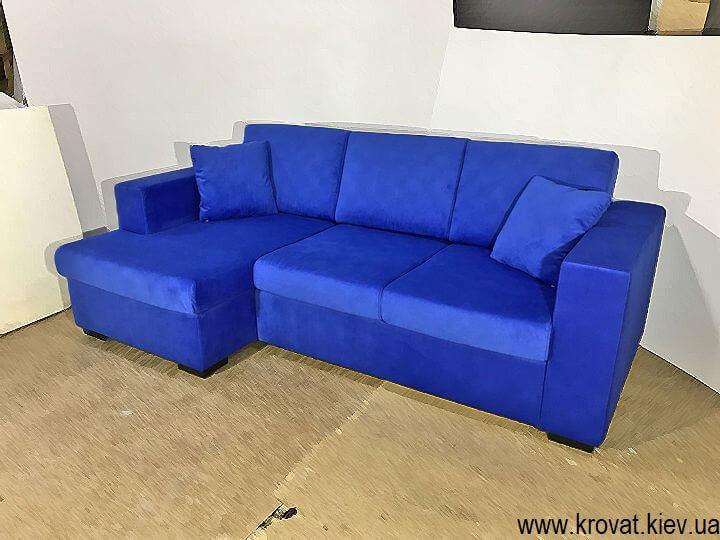 малогабаритний кутовий диван на замовлення