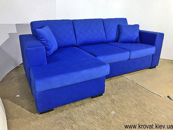 невеликий кутовий диван на замовлення