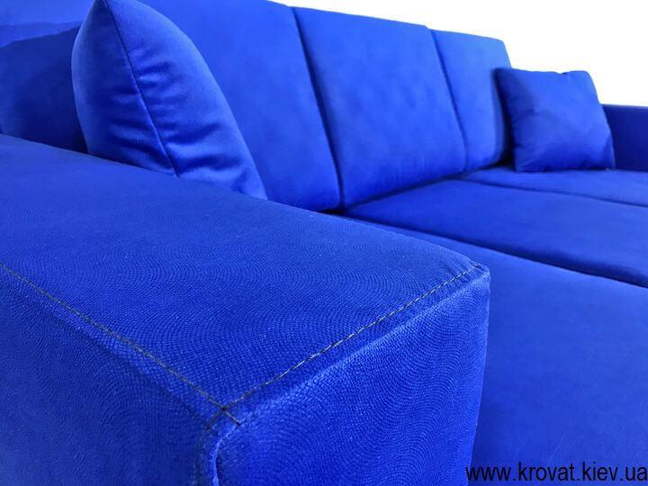 маленький угловой диван на заказ