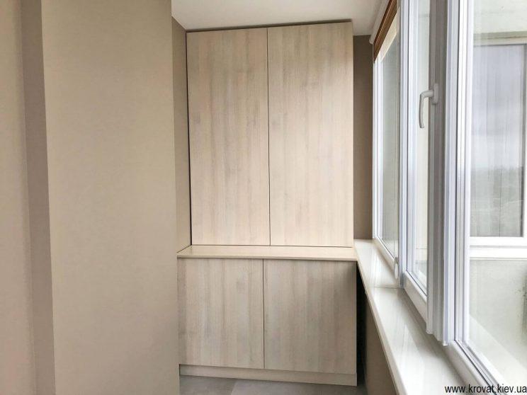 шафа для балкону на замовлення