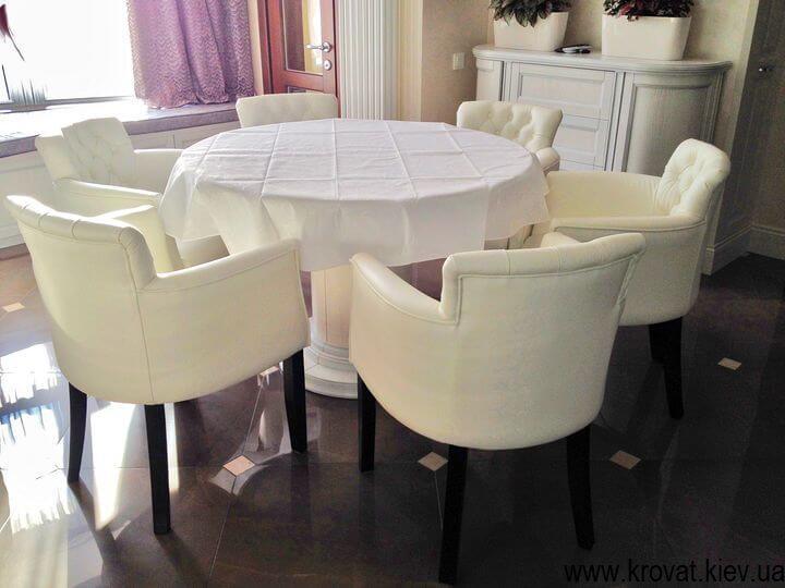стильные кресла для гостиной на заказ