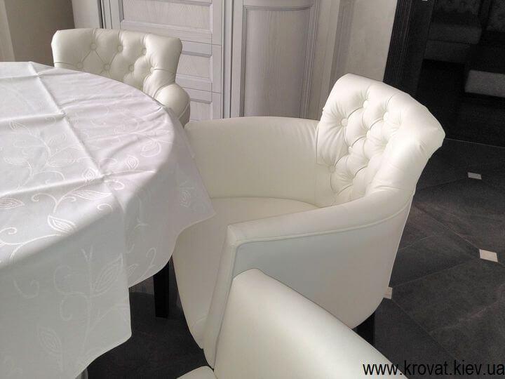 стильное кресло для гостиной к обеденному столу на заказ