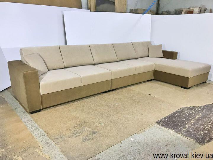раскладной угловой диван со спальным местом на заказ