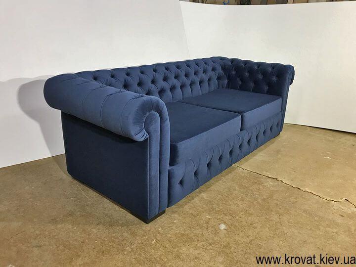 классический диван Честер раскладной на заказ