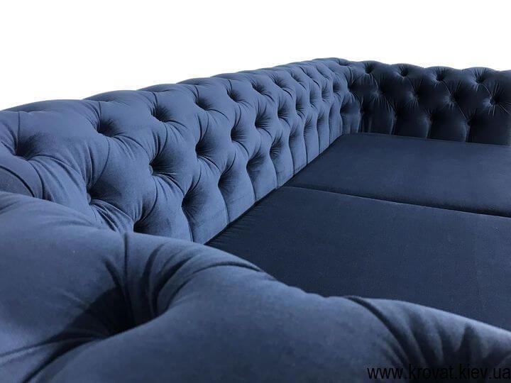 диван с каретной стяжкой на заказ